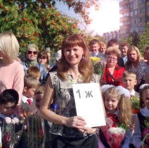 Братухина Е.В., лучший учитель Новосибирска